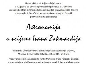 Astronomija - pozivnica (1)